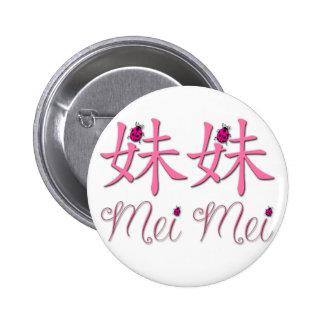 Botón chino de Mei Mei (pequeña hermana) Pin Redondo De 2 Pulgadas