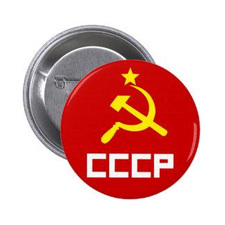 Botón de CCCP