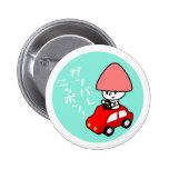 Botón de Ganbare Japón - coche