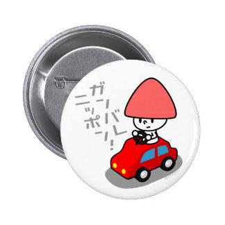 Botón de Ganbare Japón - coche Pin