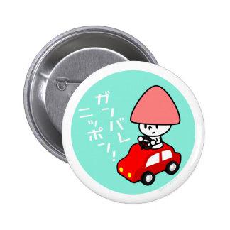 Botón de Ganbare Japón - coche Pins