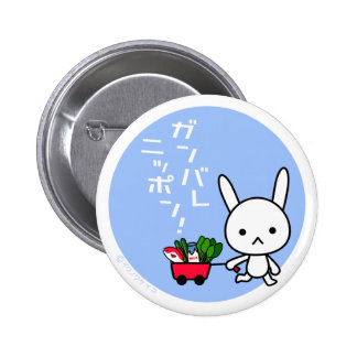 Botón de Ganbare Japón - conejo Pin Redondo De 2 Pulgadas