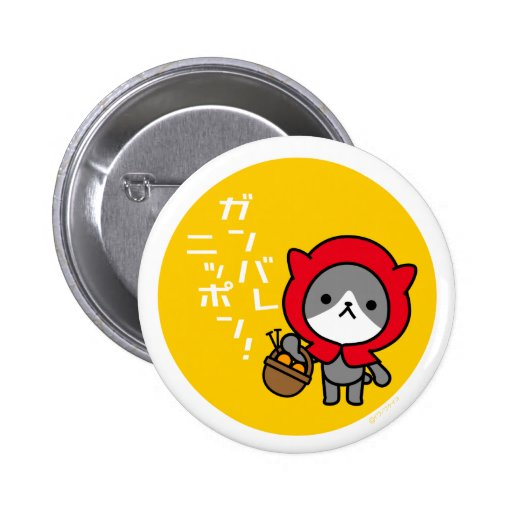 Botón de Ganbare Japón - gatito