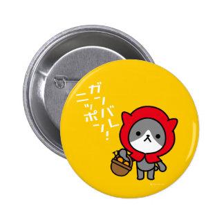 Botón de Ganbare Japón - gatito Pins