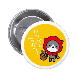 Botón de Ganbare Japón - gatito Pin