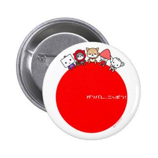 Botón de Ganbare Nipón Pin
