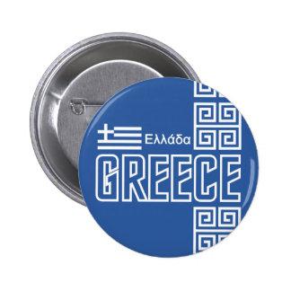 Botón de GRECIA Pin Redondo De 2 Pulgadas