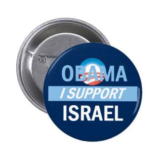 Botón de Israel de la ayuda de Obama I Pin Redondo De 2 Pulgadas