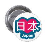 Botón de Japón del amor
