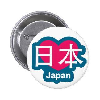 Botón de Japón del amor Pins