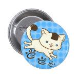 Botón de la fiesta del gato de Onigiri (azul) Pins