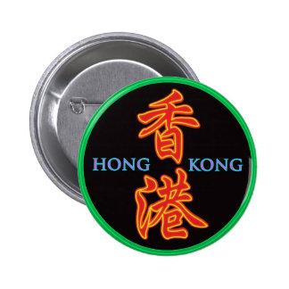 Botón de la señal de neón de Hong Kong