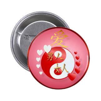 Botón de la tarjeta del día de San Valentín de Yin Pins