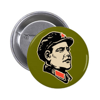 Botón de Oba Mao