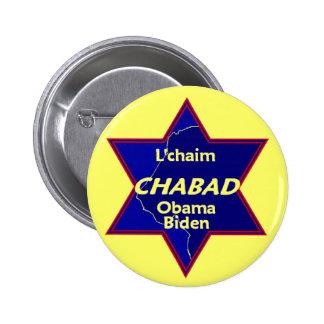 Botón de Obama Biden CHABAD Pin Redondo De 2 Pulgadas