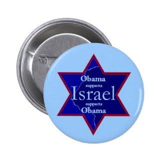 Botón de Obama ISRAEL Pin Redondo De 2 Pulgadas