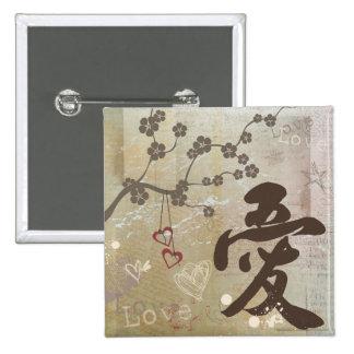 """Botón del """"amor"""" del diseño del kanji pin cuadrado"""
