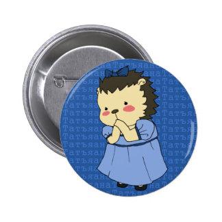Botón del erizo de Tatyana Larina Pin Redondo De 2 Pulgadas