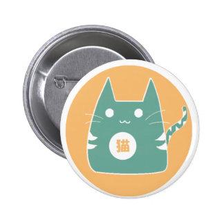 Botón del gato azul pin redondo de 2 pulgadas