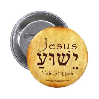 BOTÓN DEL HEBREO DE YESHUA-JESUS PINS