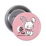 Botón del kanji del conejo pin