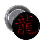 Botón del kanji del dragón pins