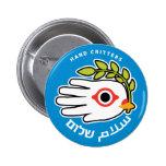 Botón hebreo árabe de la paz pin