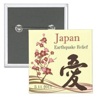 Botón japonés del amor del alivio del terremoto de