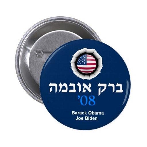 Botón JUDÍO de Obama Biden Pin Redondo De 2 Pulgadas