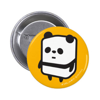 Botón - panda de la caja pins