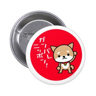 Botón - perrito - círculo rojo pins