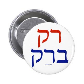 Botón político judío de Obama   Demócrata del hebr
