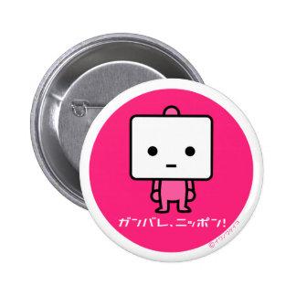 Botón - queso de soja - rosa pin