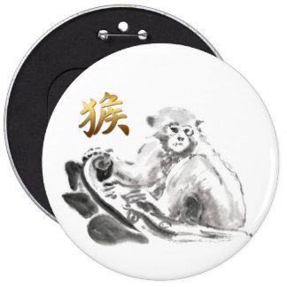 Botón redondo chino del Año Nuevo 2016 del mono Pin Redondo De 6 Pulgadas