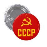 Botón retro de CCCP URSS Unión Soviética Pins