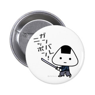 Botón - samurai de Riceball - Ganbare Japón Pin