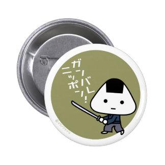 Botón - samurai de Riceball - oro de Ganbare Japón Pin Redondo De 2 Pulgadas