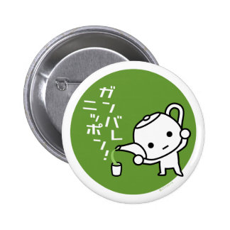 botón - té verde - verde de Ganbare Japón Pins