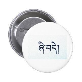 Botón tibetano de la paz pin