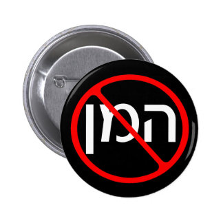 Botones antis de Haman Pin Redondo De 2 Pulgadas