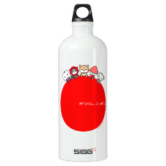 Bottle - 5 Characters - MoreColorsAvailable