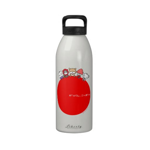 Bottle - 5 Characters - MoreColorsAvailable Water Bottles