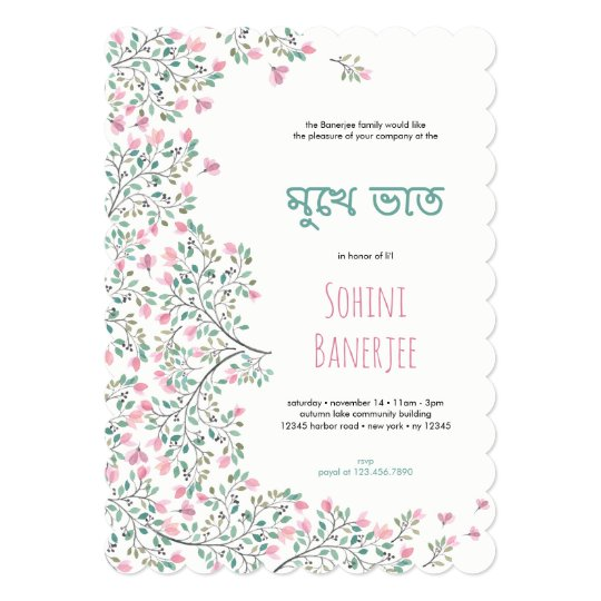 Bougainvillea Annaprashan First Rice Invitation Zazzle Com