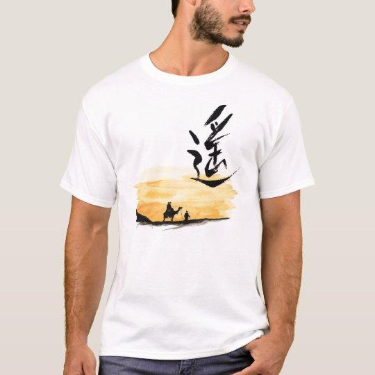 boundless T-Shirt