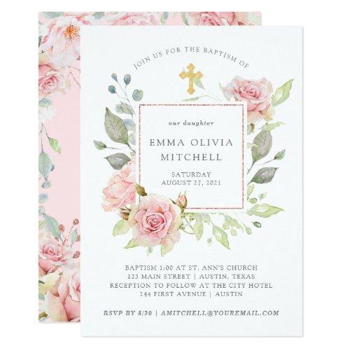 Bountiful Roses  Elegant Pink Floral Baptism Invitation