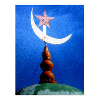 Bóveda de la mezquita del símbolo del Islam Postales