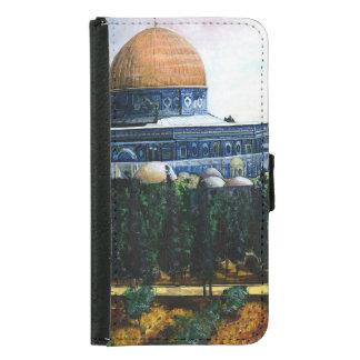 Bóveda de la roca, Jerusalén