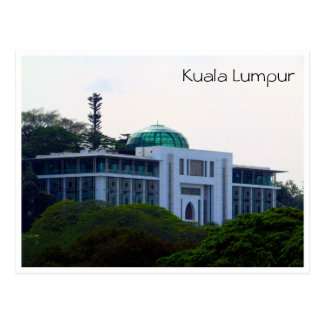 bóveda islámica de Malasia del museo Tarjetas Postales