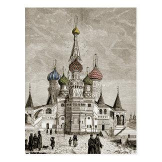 Bóveda Theotokos de la cebolla de la Plaza Roja de Postales