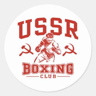 Boxeo de URSS Pegatina Redonda